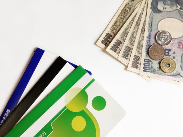 銀行預金タンス預金