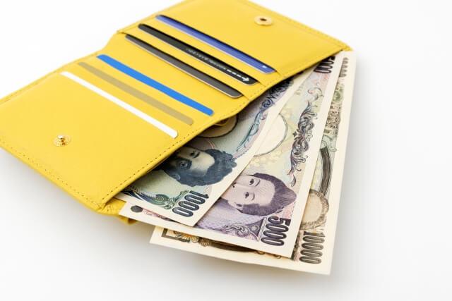 金運風水黄色財布