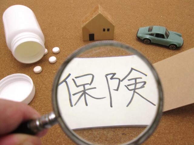 住宅ローンに生命保険がついているってホント?