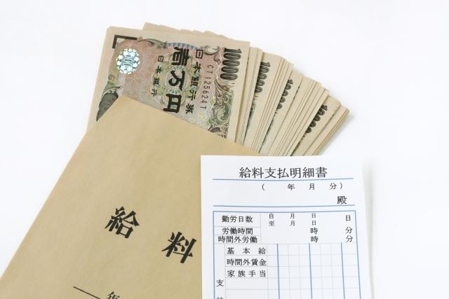 香港本格占い燕京えんきょう金運アップ術