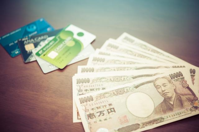 金欠に悩まない心得2:現金主義にする