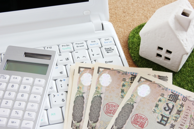 住宅ローンの変動金利って実は損する