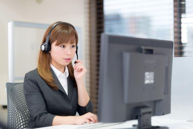 コールセンター勤務