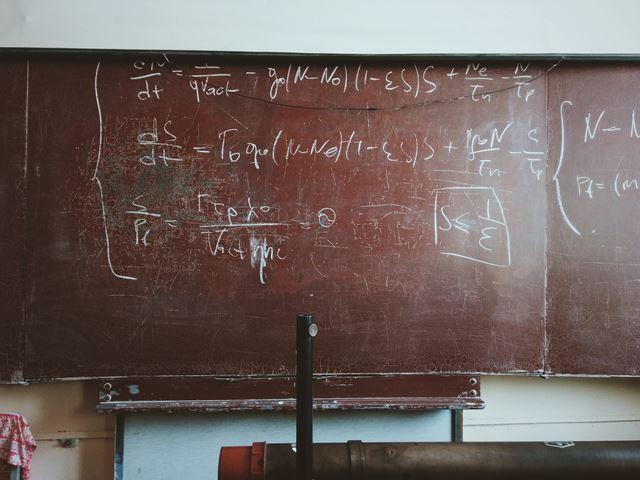男の子算数数学得意