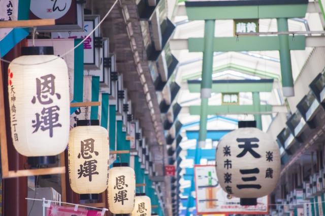 大阪天満宮(おおさかてんまんぐう)【大阪府】