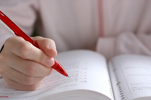 大学進学が当たり前の今、教育費は最低でも1000万円必要!