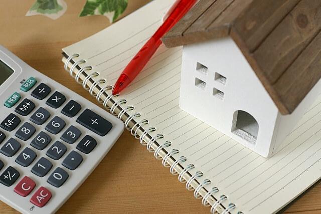 「保険付き住宅ローン」とは?