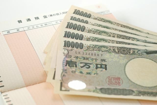 貯蓄事情貯金1000万円金融資産通帳