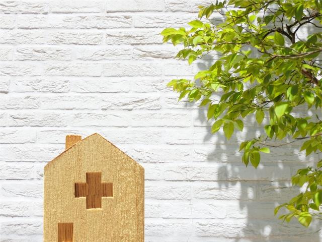 保険付き住宅ローンって必要?