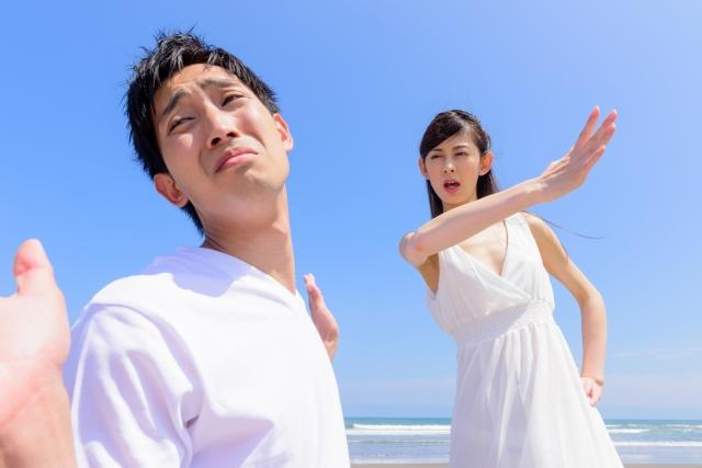 実態調査:離婚したいと思ったことってある?<アンケート結果発表>