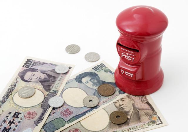 定期預金は絶対に安全なのか? 安全第一に潜むリスクとは