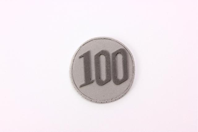 節約・貯金術2:100円ショップでの買い物には注意