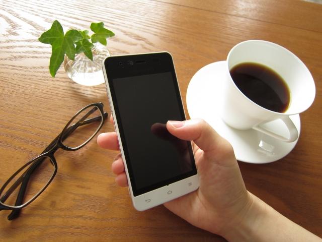 節約・貯金術4:携帯電話(スマホ)のプランを見直す