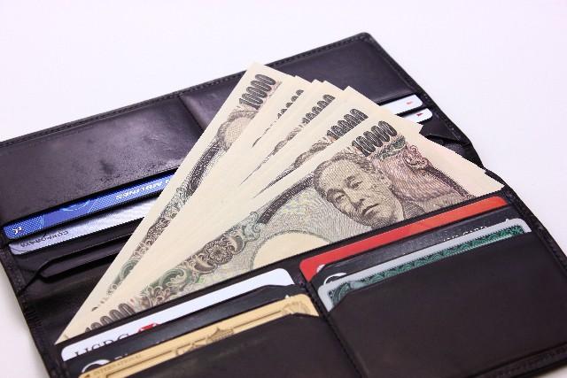 節約・貯金術1:必要な額だけお金を下ろす