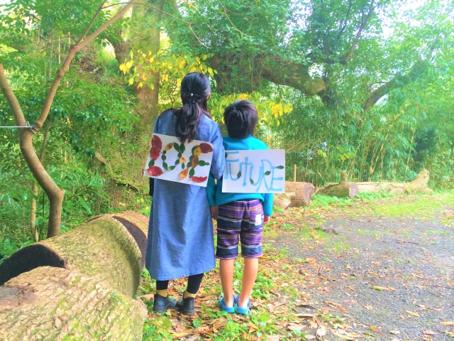 イヤイヤ期の子供対策2:子どもに共感する