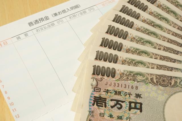 40代以降の貯蓄目標は月8万円