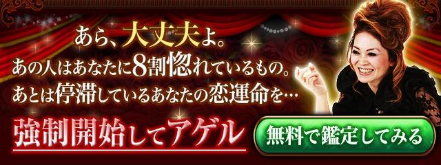愛の伝道師JUNOユノ無料占い師1時間成就