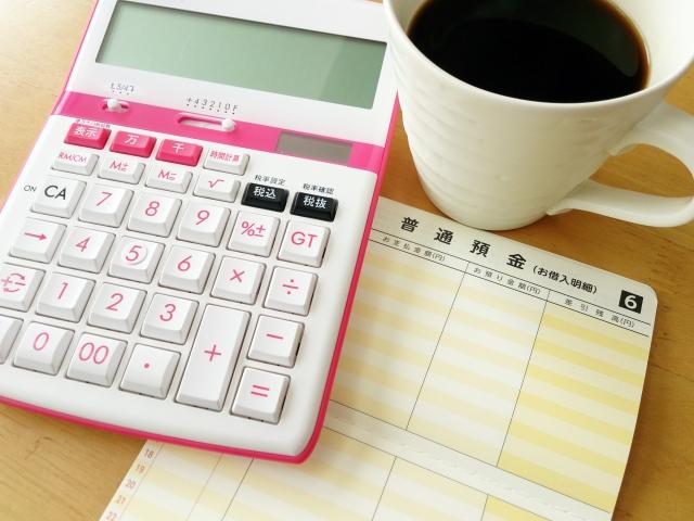 貯金の目標は可処分所得の2割