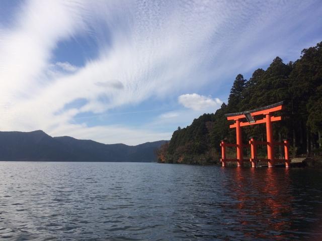 箱根神社神奈川パワースポット