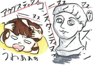 発達障害マンガ第6話
