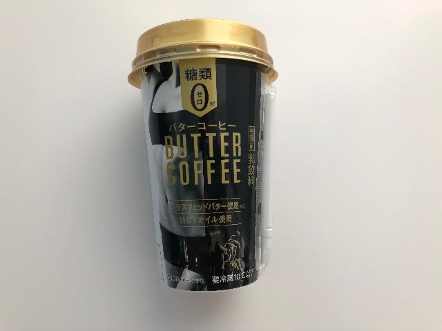 ファミリーマートバターコーヒー