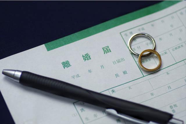 離婚危険度の高いカップル特徴