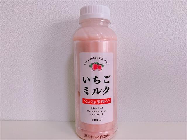 ファミマいちごミルク