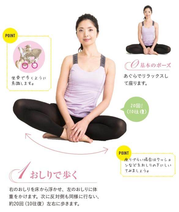 日本実業社出版